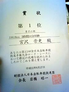 15_NEC_0029.jpg